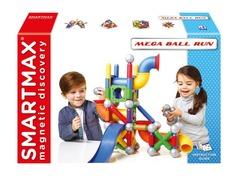 SMX600_mega-ball-run-frontal-pack.jpg