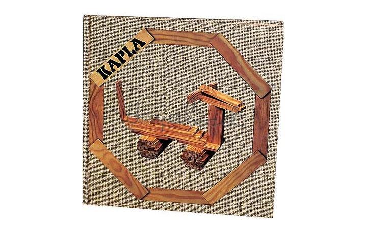 kapla boek 4 (beige)