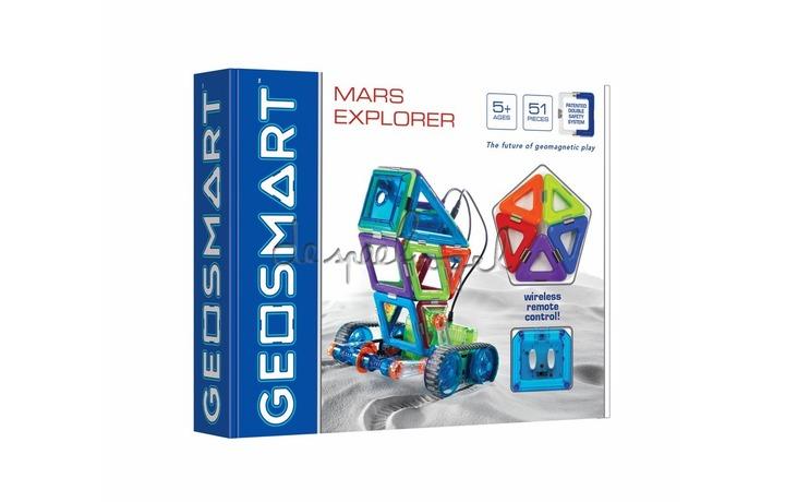 GEO 302 GeoSmart Mars Explorer - 33 st