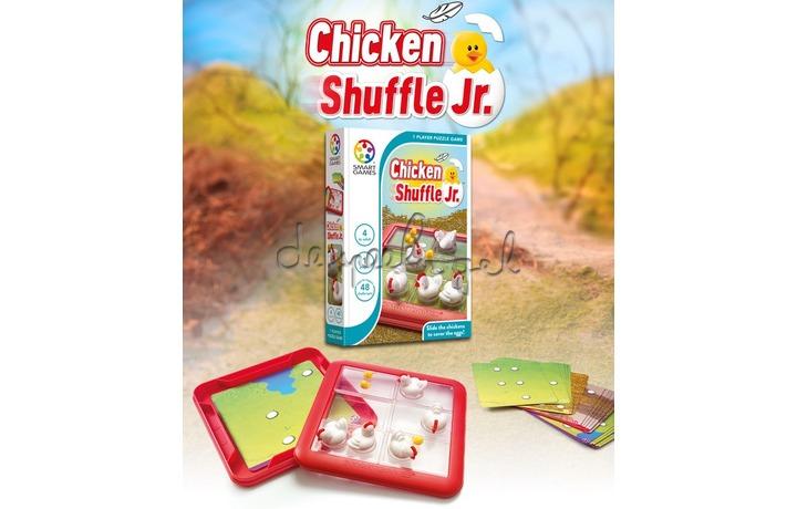 SG 441 Chicken Shuffle Jr - NEW 2019