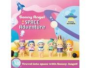 sonny-angel-geluksbrenger-space-series6.jpg